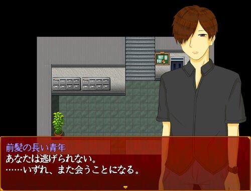 宵染奇劇・黄昏物語【体験版】 Game Screen Shot5