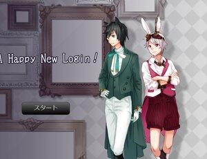 A Happy New Login! Screenshot