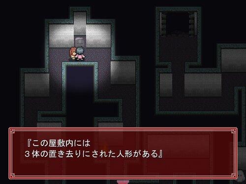 おぽちゅにてぃ Game Screen Shot3