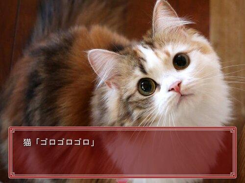 おぽちゅにてぃ Game Screen Shot4