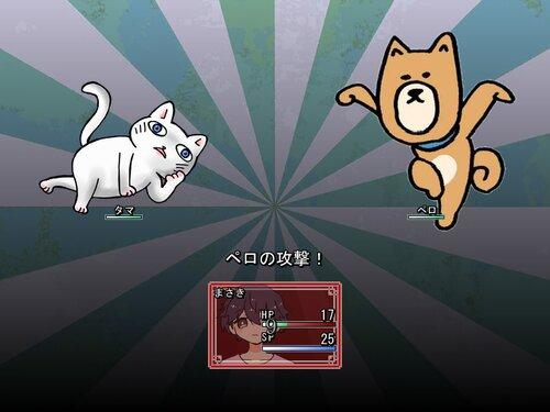 おぽちゅにてぃ Game Screen Shot5