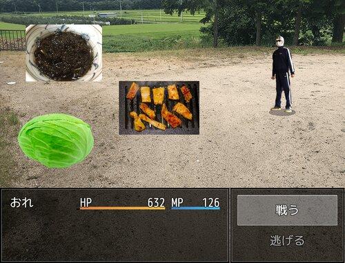 実写版クソゲーRPG Game Screen Shot4