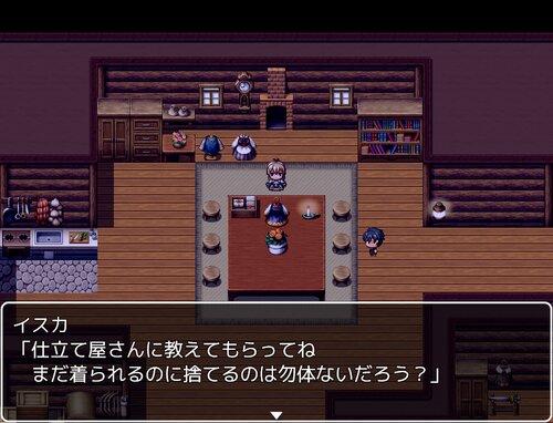 魔族の娘エネ3 Game Screen Shot2