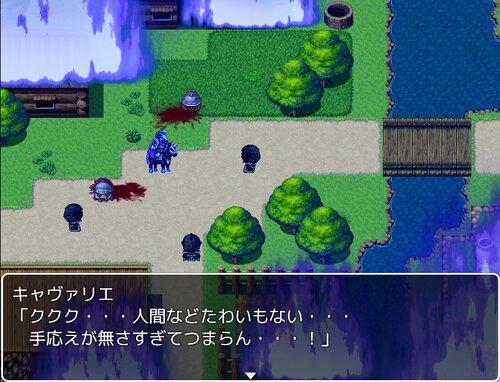 魔族の娘エネ3 Game Screen Shot3