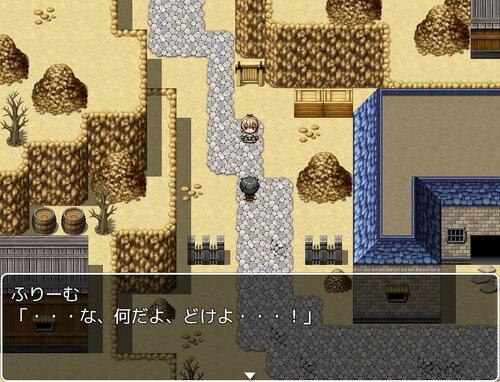 魔族の娘エネ3 Game Screen Shot4