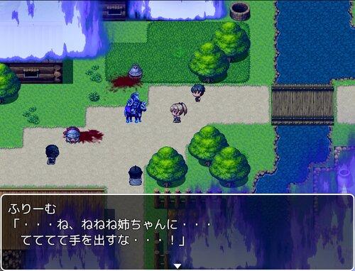 魔族の娘エネ3 Game Screen Shot5