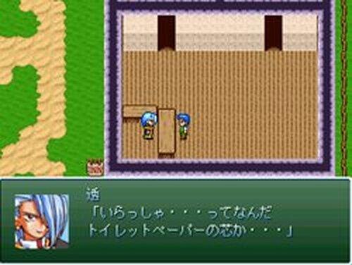 お父さんの伝説 Game Screen Shots