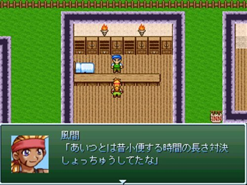 お父さんの伝説2 Game Screen Shot1