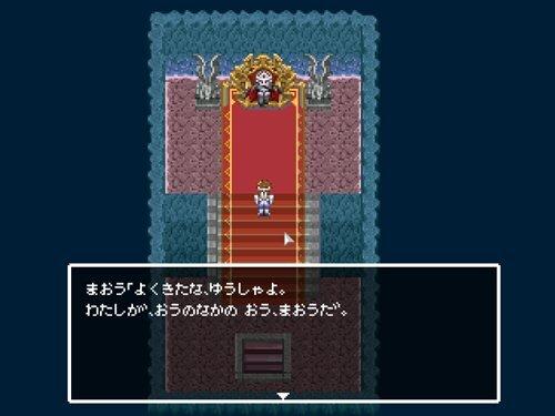 パンドラの勇者 Game Screen Shot