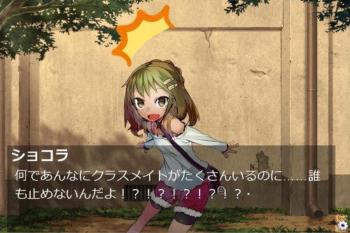 おじいちゃんとまごむすめep5~操り人形達のサバト~ Game Screen Shot4