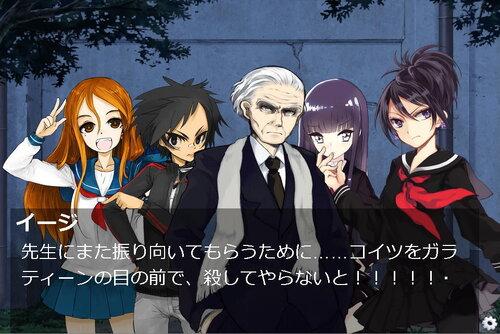 おじいちゃんとまごむすめep5~操り人形達のサバト~ Game Screen Shot5