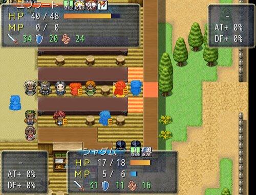 アラビアンセイバー Game Screen Shot3
