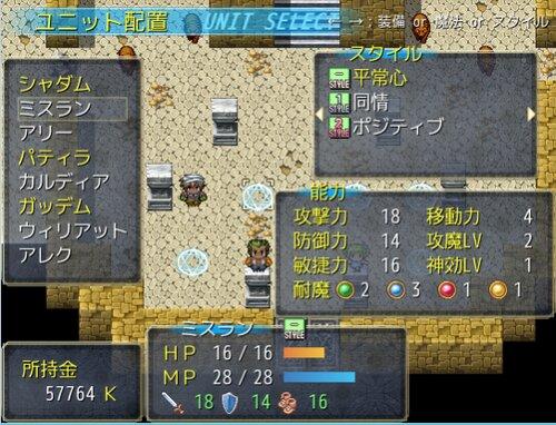 アラビアンセイバー Game Screen Shot4