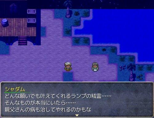 アラビアンセイバー Game Screen Shot5