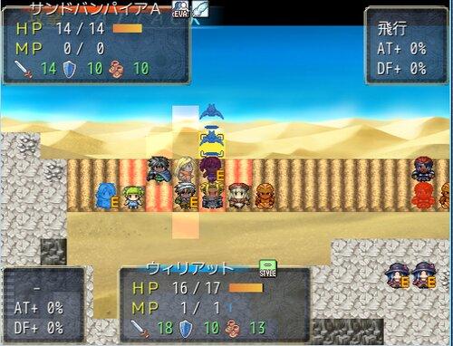 アラビアンセイバー Game Screen Shots