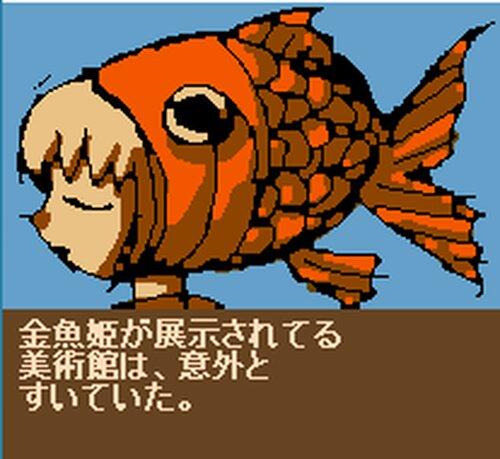 世界最後の金魚姫 Game Screen Shot1