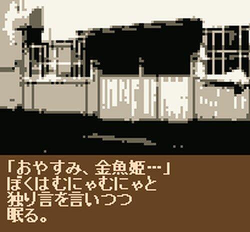 世界最後の金魚姫 Game Screen Shot3