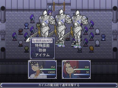 正義の下僕体験版(途中段階版) Game Screen Shot4
