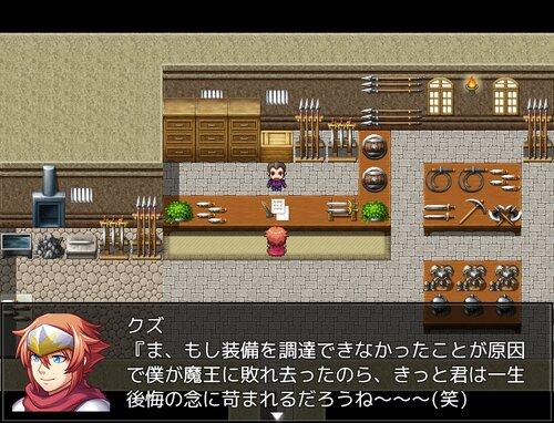 勇者が人間のクズすぎてクソゲー Game Screen Shot1