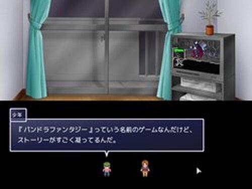 パンドラの勇者 Game Screen Shots