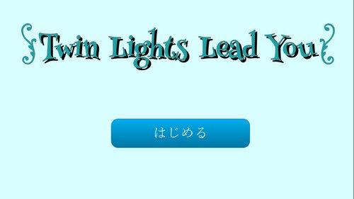 Twin Lights Lead You  ver,talk_0.05 Game Screen Shot3