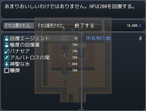 再翻訳クエスト Game Screen Shot3