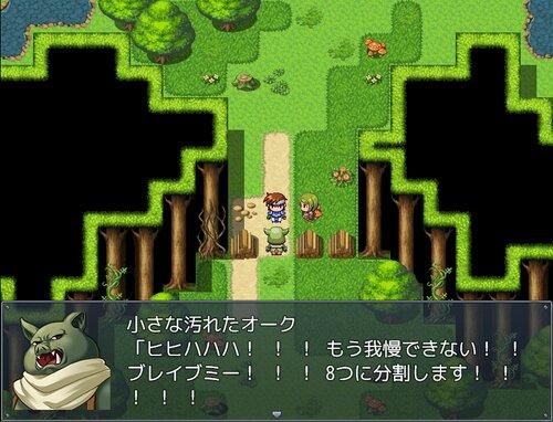再翻訳クエスト Game Screen Shot4