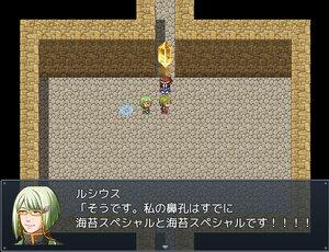 再翻訳クエスト Screenshot
