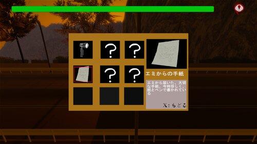 影武者 Game Screen Shot4