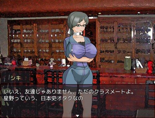俺がくノ一になった日 Game Screen Shot2