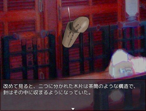 俺がくノ一になった日 Game Screen Shot3