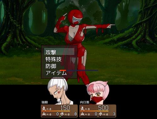俺がくノ一になった日 Game Screen Shot4