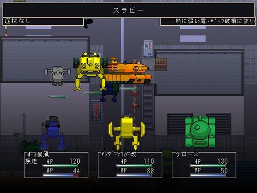 サムライエンフォーサーズ Game Screen Shot1