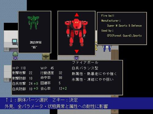 サムライエンフォーサーズ Game Screen Shot3