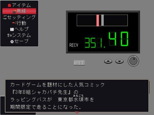サムライエンフォーサーズ Game Screen Shot4