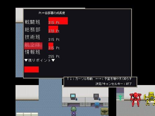 サムライエンフォーサーズ Game Screen Shot5