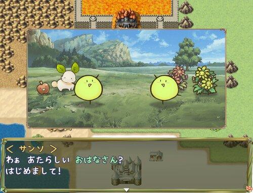 サンソの国のアリス Game Screen Shot2