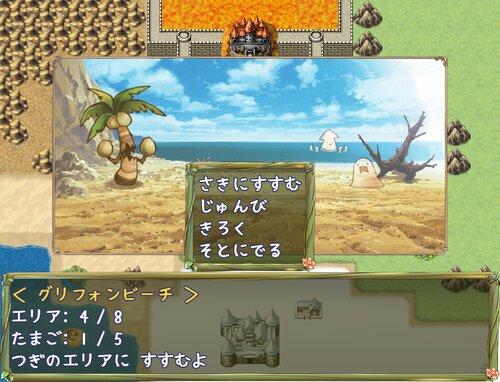 サンソの国のアリス Game Screen Shot5