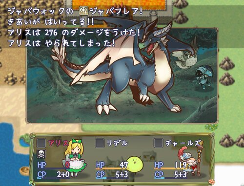 サンソの国のアリス Game Screen Shots