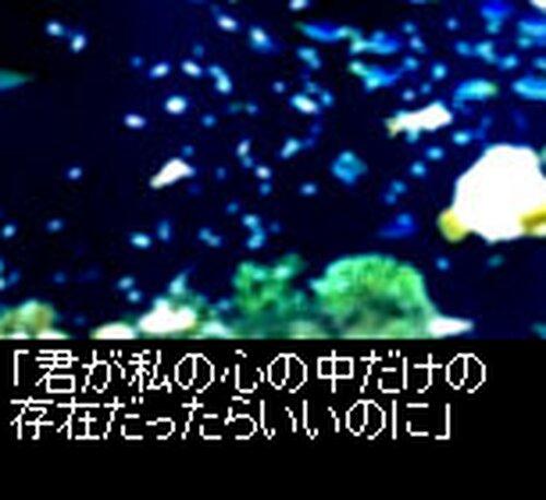 君のいない世界を探して Game Screen Shot3