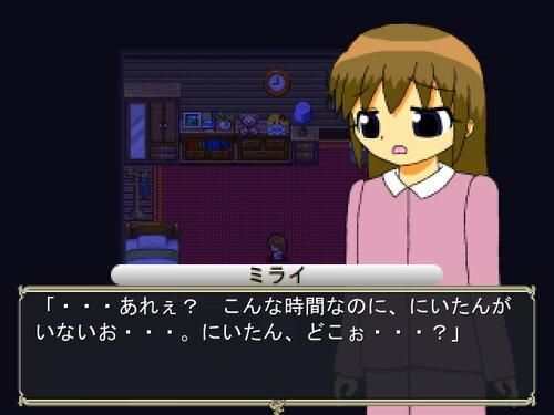 にいたん Game Screen Shot