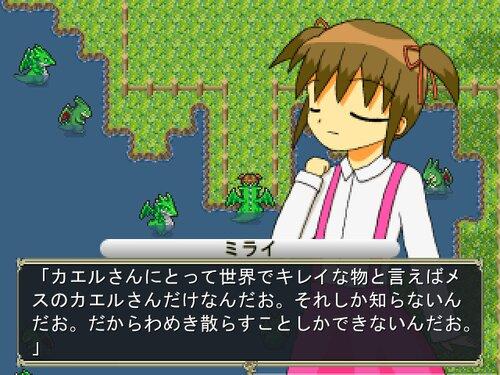にいたん Game Screen Shot5