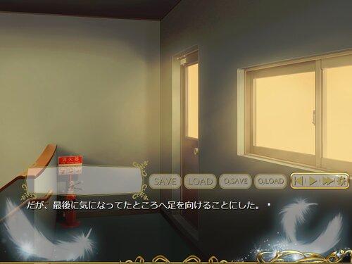 失楽ユートピア体験版1/2(DL版) Game Screen Shot5