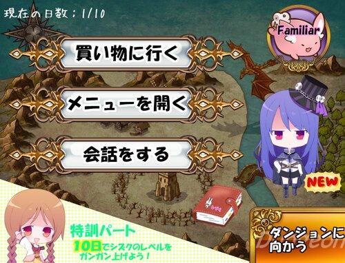 賢者さんの正しい育て方 Game Screen Shot2