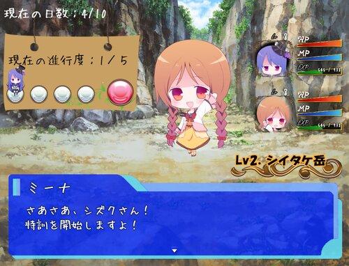 賢者さんの正しい育て方 Game Screen Shot4
