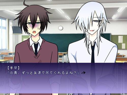 サイコピーク【体験版】 Game Screen Shot2