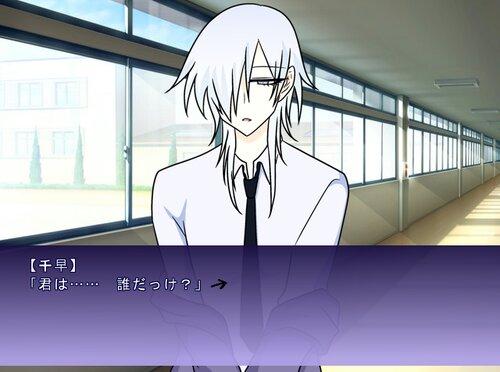 サイコピーク【体験版】 Game Screen Shot3
