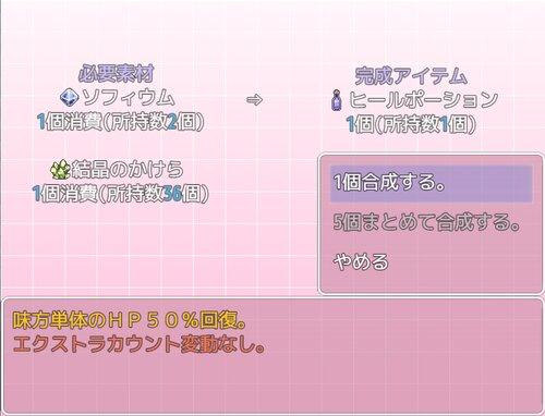 【PC版】ミリオンマジック プレシャス!! Game Screen Shot5