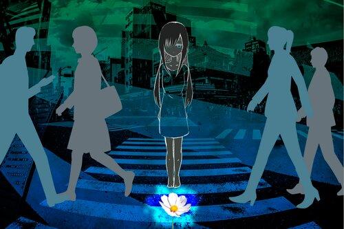 キカイなカノジョ Game Screen Shot3