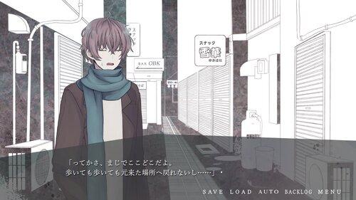 powdergray(パウダーグレイ)【体験版】 Game Screen Shot1